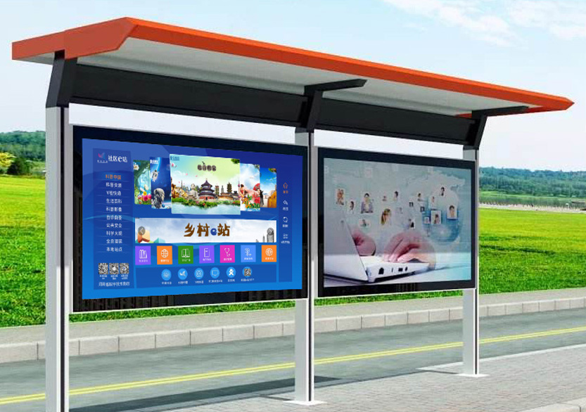 全息通室外型55寸横式触控科普e站建设-42600.jpg